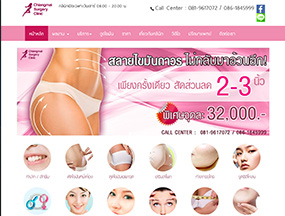 CHIANGMAI SURGERY
